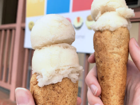 Ice Cream Cones by The Allergy Chef